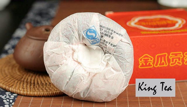 Free Shipping 2011 XiaGuan JinGua Boxed Tuo 250g China YunNan KunMing Chinese Puer Puerh Raw Tea Sheng Cha Weight Loss Slim