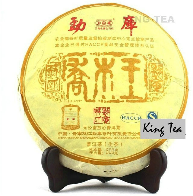 Free Shipping 2007 ShuangJiang MENGKU KING ARBOR Cake 500g China YunNan Chinese Puer Puerh Raw Tea Sheng Cha Premium Slim Beauty