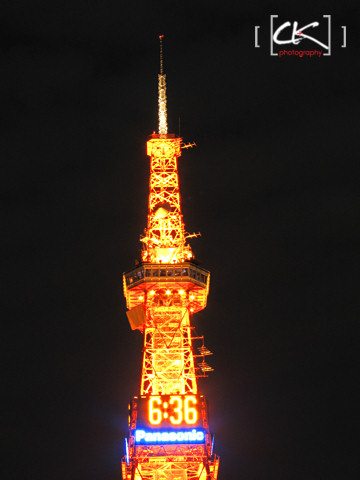 Japan_0975