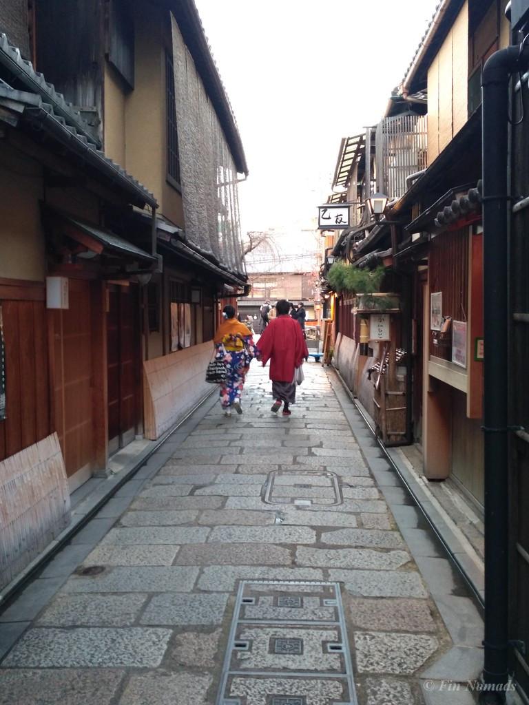 Kyoto Gion street