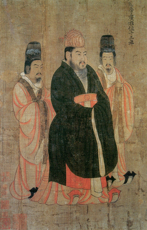Emperor Yang of Sui depicted in Thirteen Emperors Scroll