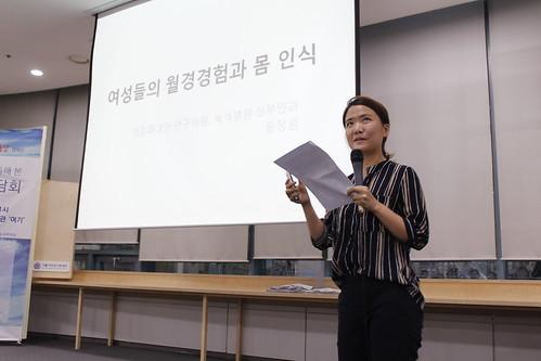 20170720_월경문화 집담회