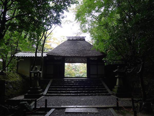 197-Kyoto