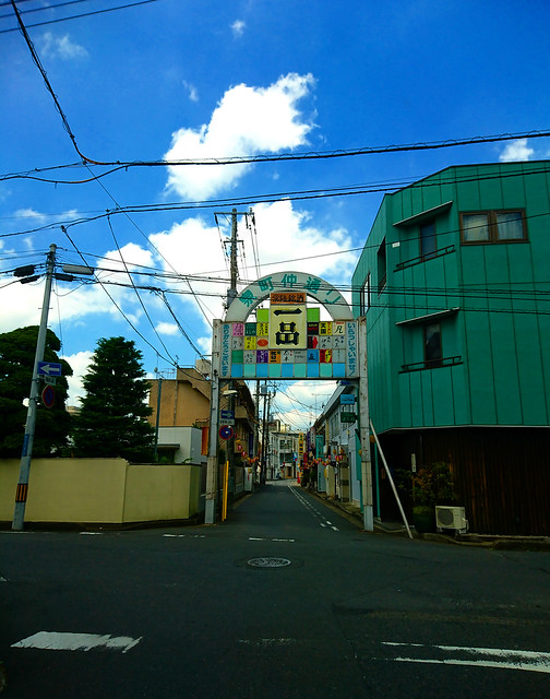 Photo:Izumi Town Central Road 泉町仲通り By Shutter Chimp: Im back!