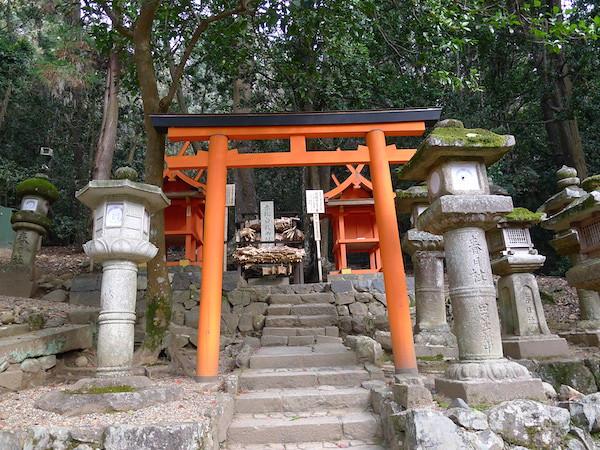 327-Nara