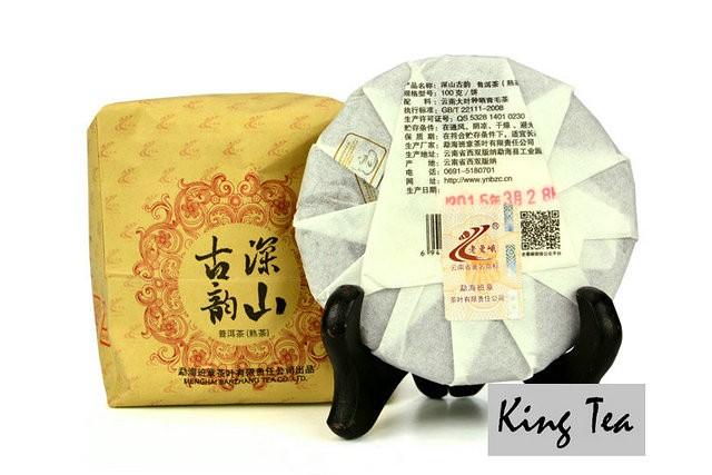 Free Shipping 2015 LaoMan'E Deep Mountain Wild Flavor Cake YunNan MengHai Chinese Puer Puerh Ripe Tea Cooked Shou Cha