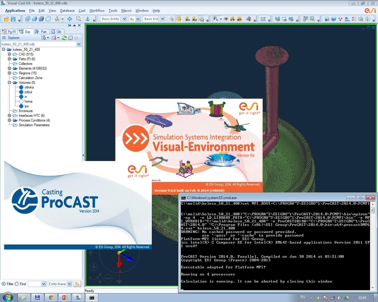 Working with ESI ProCAST v2014.0 + Visual-Environment v9.6 full license