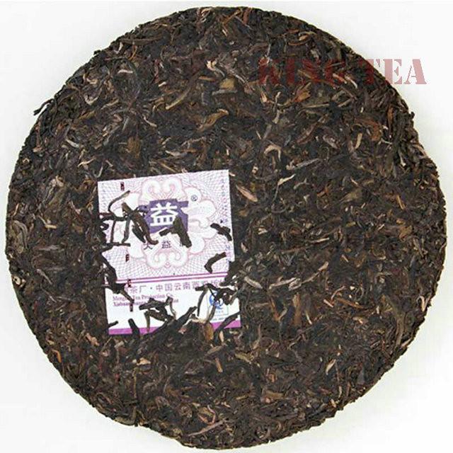 Free Shipping 2007 TAE TEA DaYi 0772 -702 Beeng Cake Bing 400g YunNan MengHai Organic Pu'er Pu'erh Puerh Raw Tea Sheng Cha