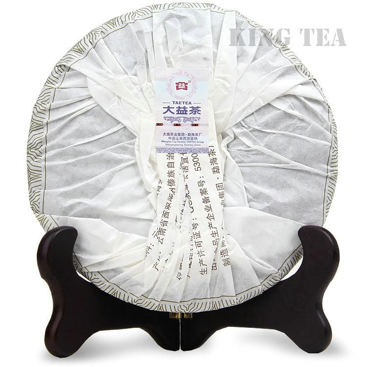Free Shipping 2012 TAE TEA Dayi MengHai's Star Cake 357g China YunNan MengHai Chinese Puer Puerh Ripe Cooked Tea Shou Cha