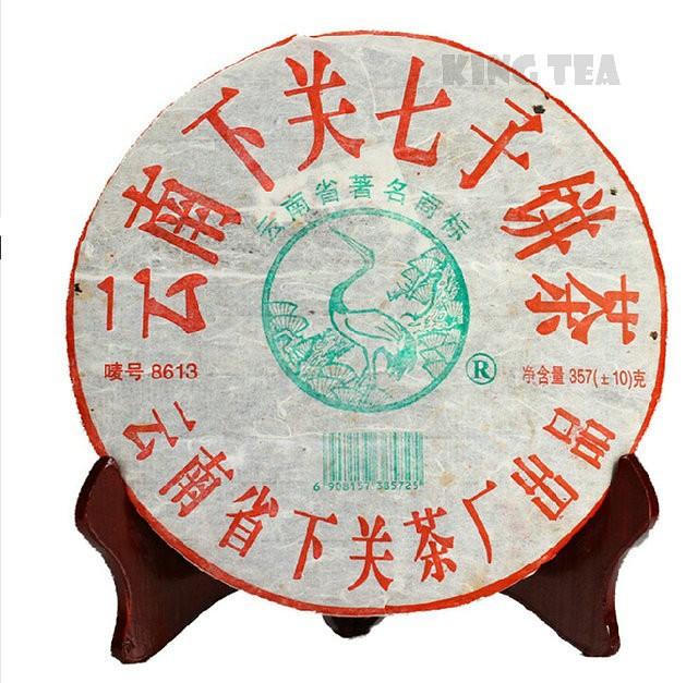 Free Shipping 2007 XiaGuan 8613 Beeng Cake 357g YunNan MengHai Organic Pu'er Raw Tea Weight Loss Slim Beauty Sheng Cha