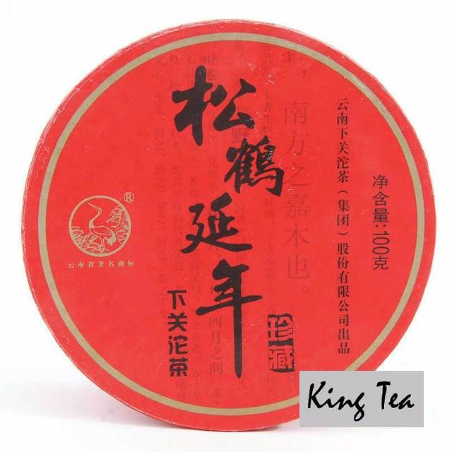 Free Shipping 2010 XiaGuan SongHeYanNian Boxed Tuo 100g China YunNan KunMing Chinese Puer Puerh Raw Tea Sheng Cha WeightLoss