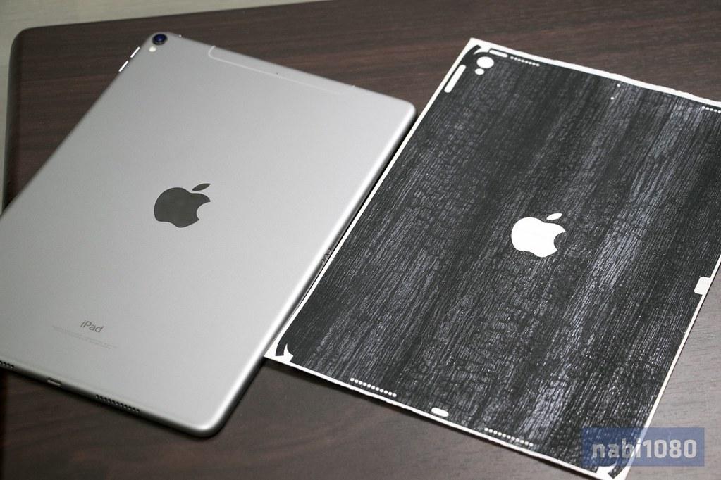 dbrand スキンシール iPhone iPad MacBook Pro15
