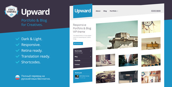Upward v1.0.7 – Experimental Portfolio & Blog WordPress Theme
