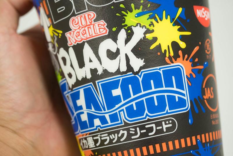 Cupnoodle_ika_Black-2