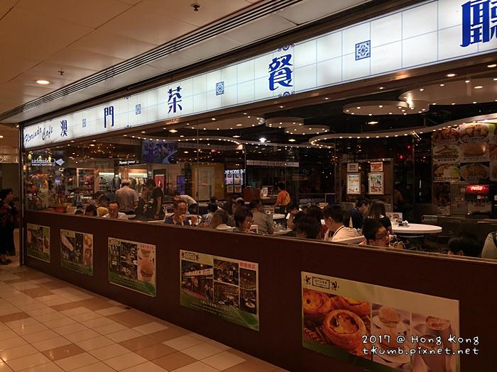 2017澳門茶餐廳 (1).JPG