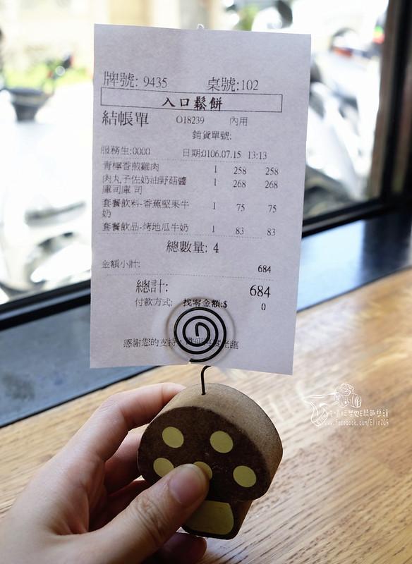 入口鬆餅 (11)