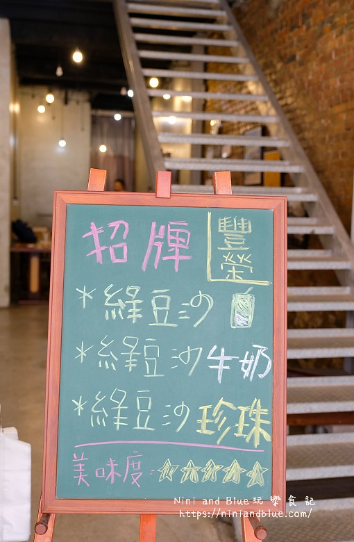 豐榮綠豆沙02