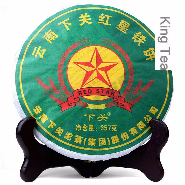 Free Shipping 2011 XiaGuan Red Star Cake 357g China YunNan KunMing Chinese Puer Puerh Raw Tea Sheng Cha Weight Loss Slim Beauty