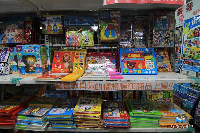 玩具特賣2 030