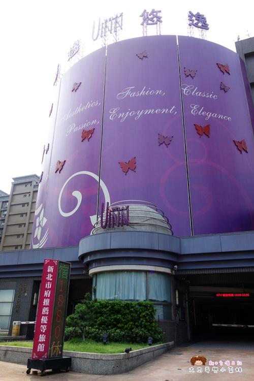 悠逸休閒旅館 家庭親子房 (4).JPG