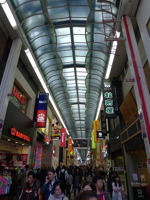 276-Osaka