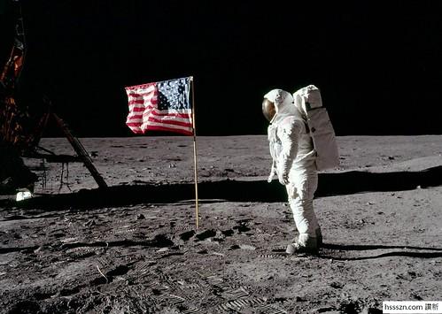 Moon-Spaceship 2