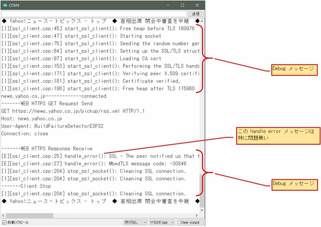 ESP32_WiFiClientSecure27