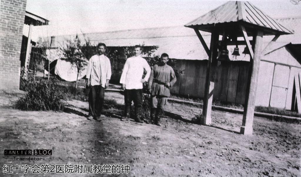 俄日战争俄军医务工作(哈尔滨)03