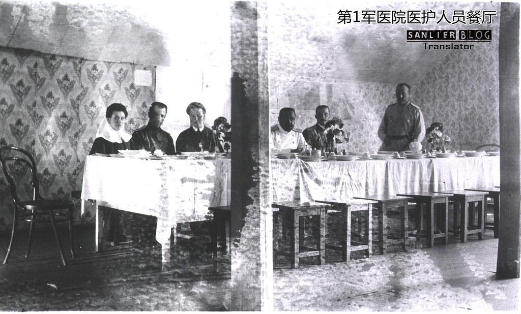 俄日战争俄军医务工作(哈尔滨第1军医院)14