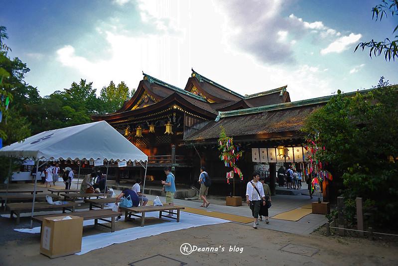 京都北野天滿宮