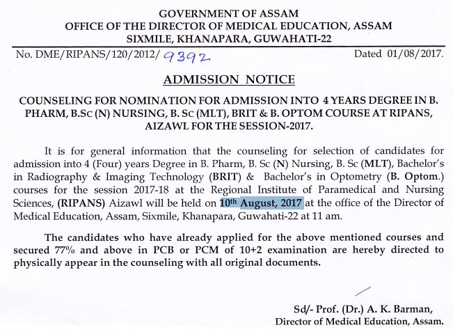 Assam MBBS/BDS Counselling Schedule 2017