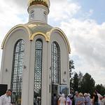 В станице Троицкой состоялось открытие часовни в честь Святой Великомученицы Екатерины
