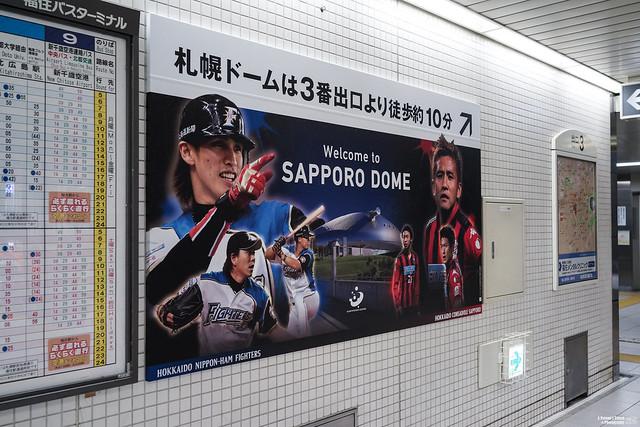 札幌市營地下鐵 福住站