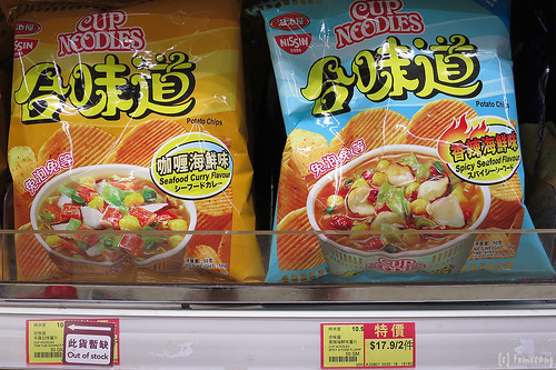 cup noodle potato chips