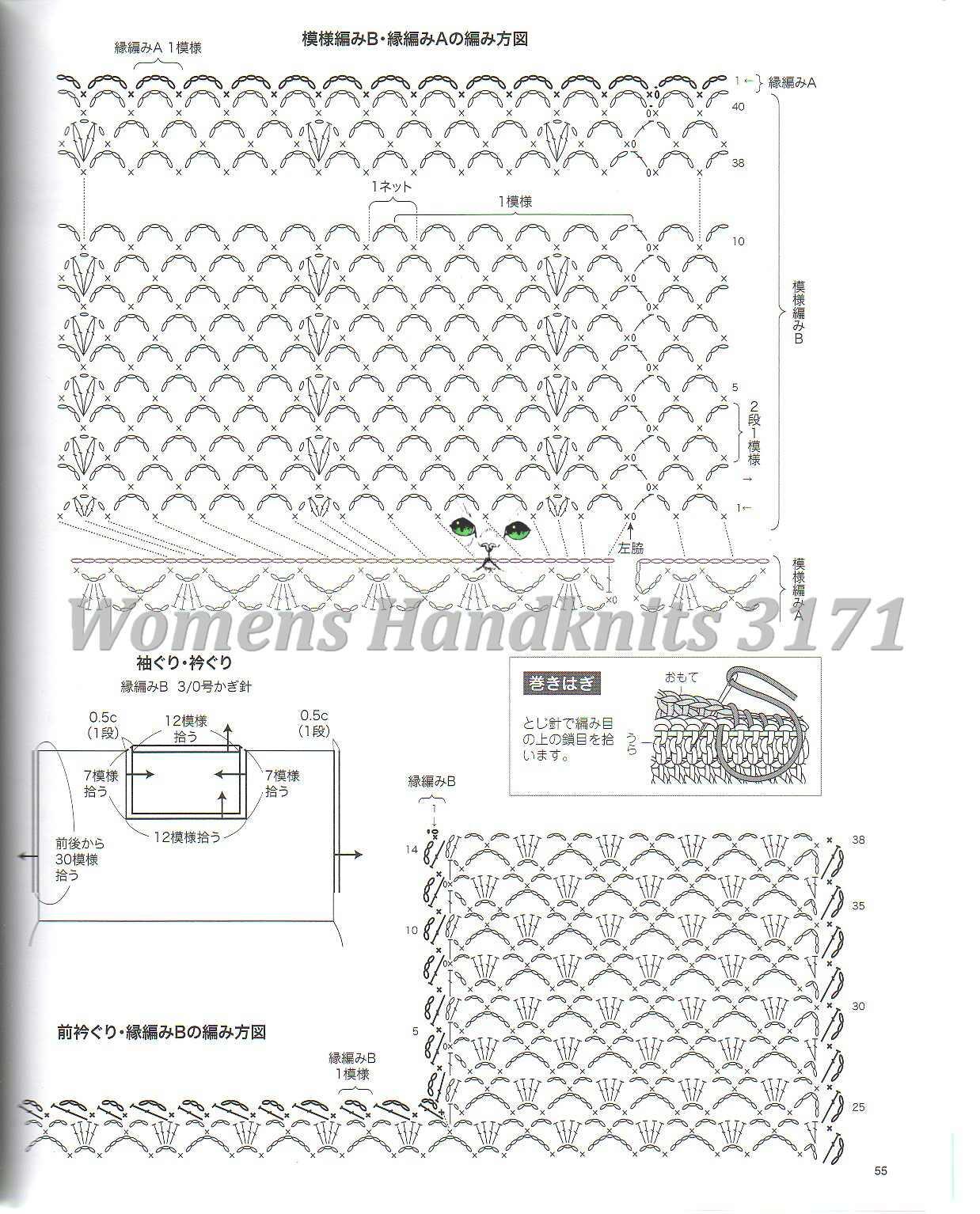 0599_Womens Handknits 3171_023_2