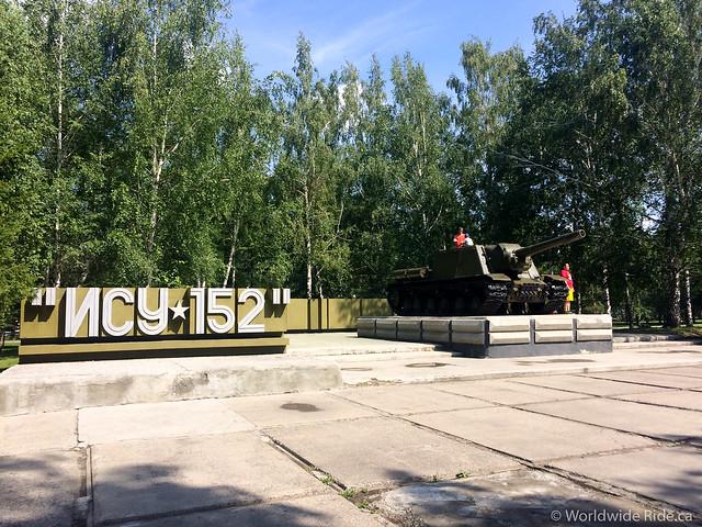 Novosibirsk-23