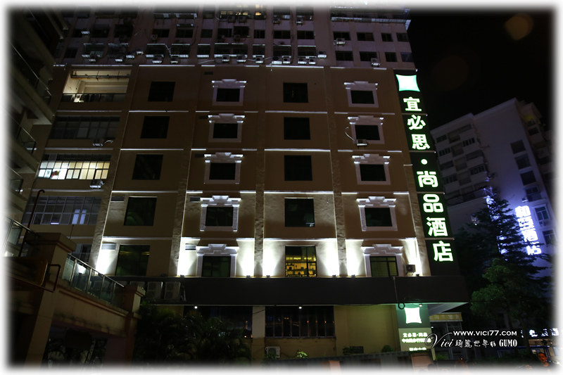 0725宜必思酒店014