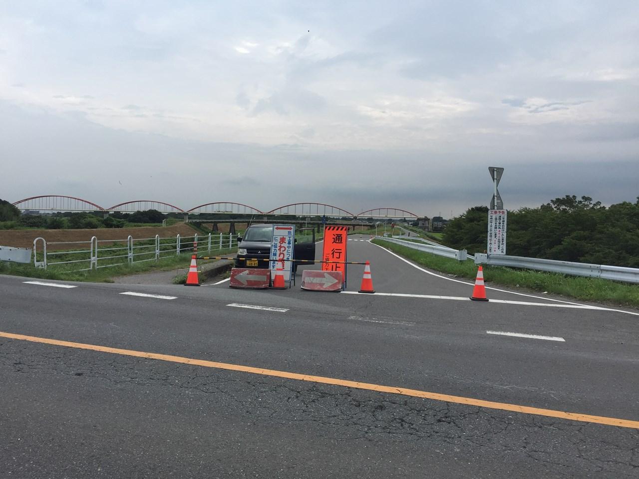 20170826_Arakawa Long Run (29)