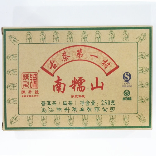 Free Shipping 2015 ChenSheng (NanNuo Mountain Zhuan Brick ) 250g YunNan MengHai Organic Pu'er Raw Tea Sheng Cha Weight Loss Slim Beauty