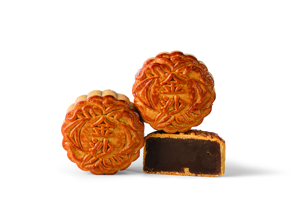 Mooncake_Brown Sugar