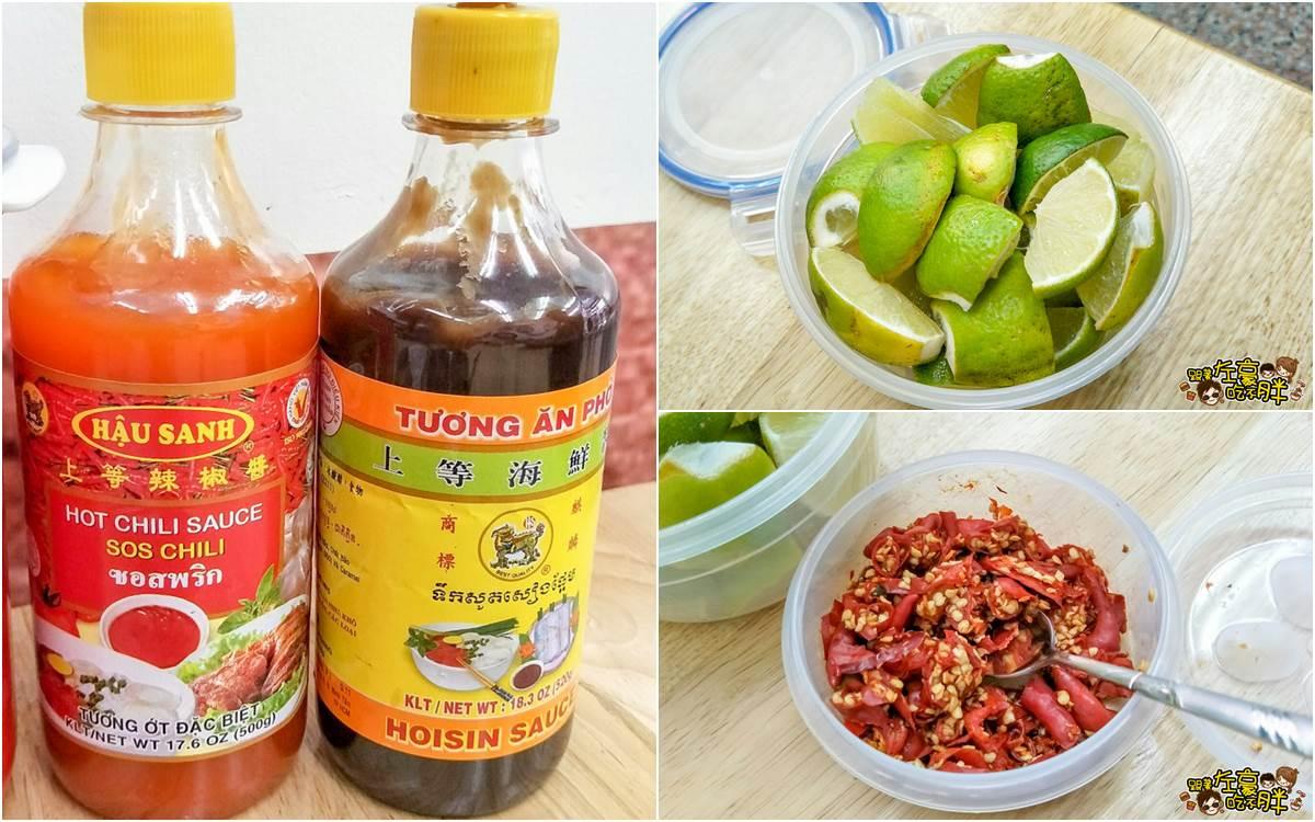 中華夜市美食-越南河粉-16