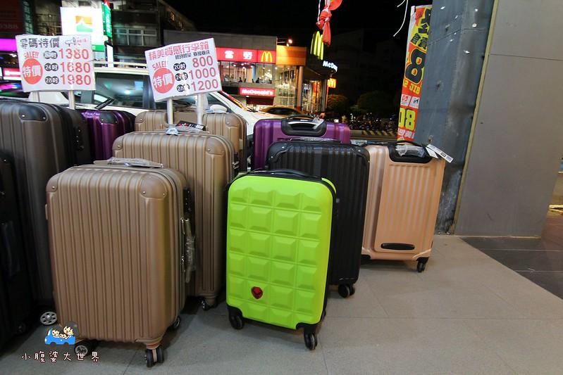行李箱特賣愷 202
