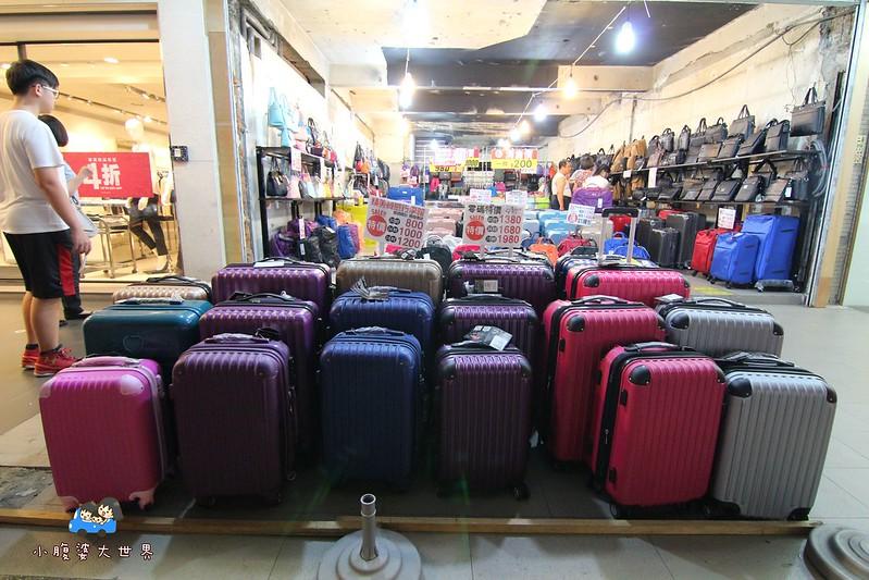 行李箱特賣愷 197