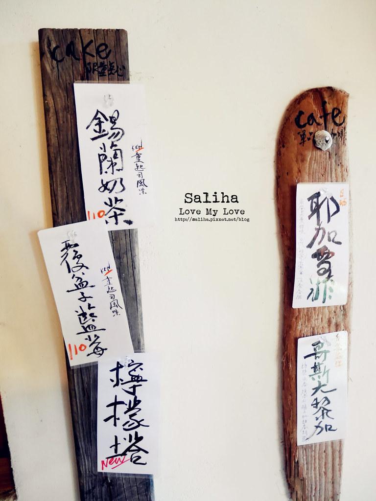台北公館站寶藏巖文青風下午茶尖蚪咖啡館 (2)
