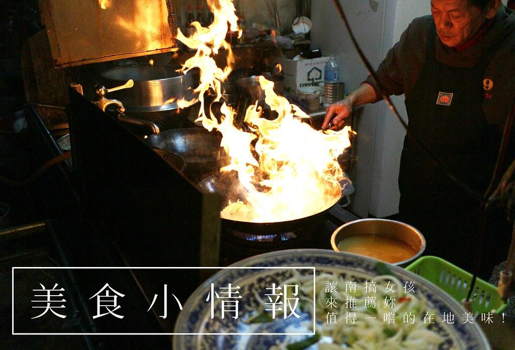 台南旅遊-10