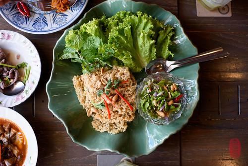 Pae Pla Salid Foo Nam Yum