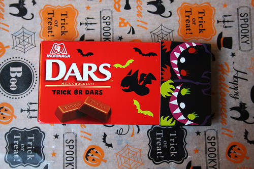 TRICK OR DARS - milk chocolate