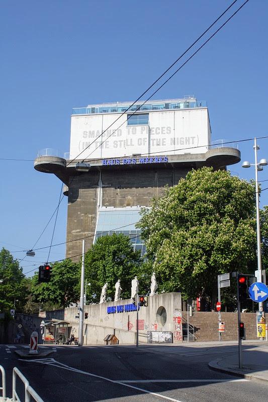 Вена. Внутри и снаружи зенитной башни Stiftskaserne