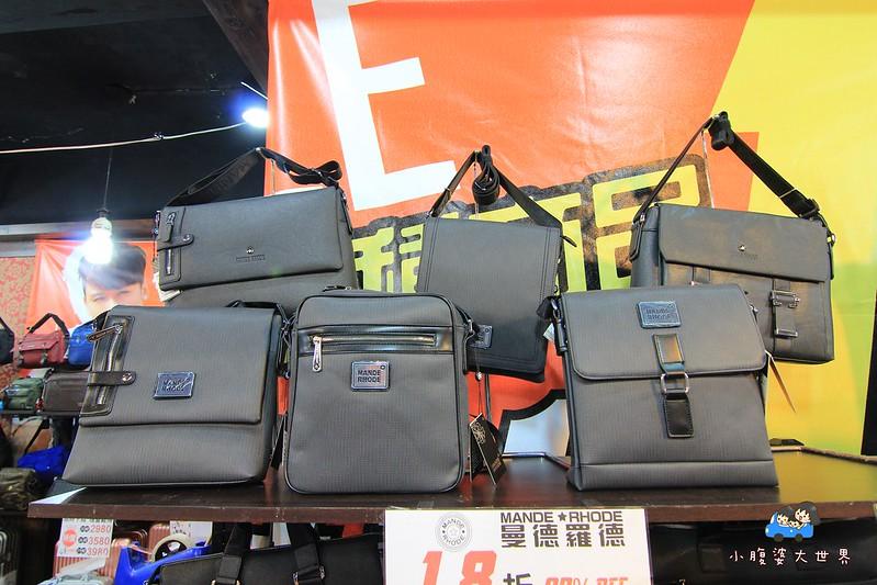 台北特賣 055