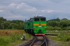 2TE10U-0189